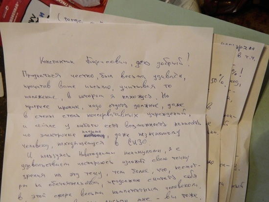 Нижегородский журналист взял интервью у Олега Сорокина, находящегося в следственном изоляторе