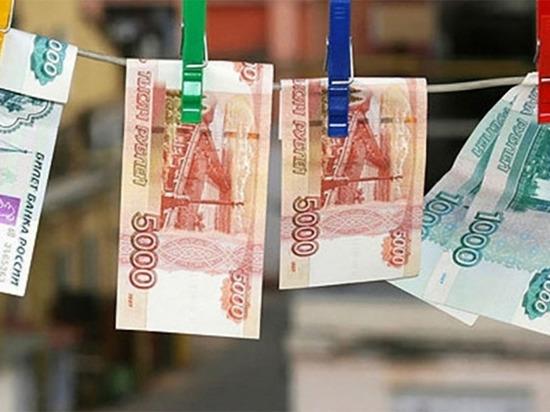 Полтора миллиона фальшивых рублей нашли в Тверской области