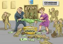 Родительский комитет Ижевска, мамы и папы учеников 31-й школы выступили против перевода образовательного учреждения на аутсорсинг федеральной компании