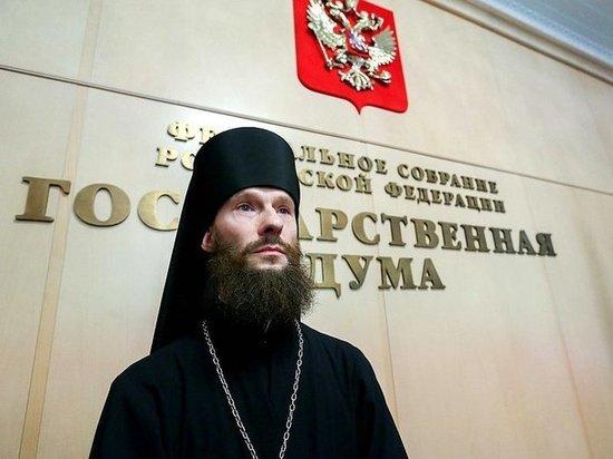 Ввести священников в школы предложили в Госдуме