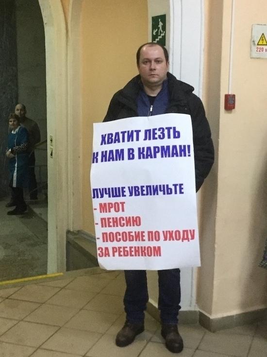 Жители Новомосковска решают