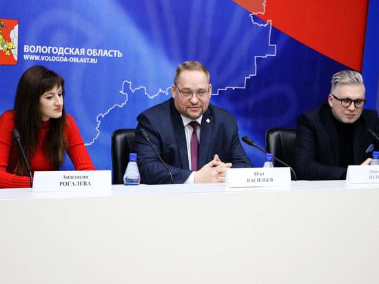 На Вологодчине пройдут Дни памяти композитора Валерия Александровича Гаврилина