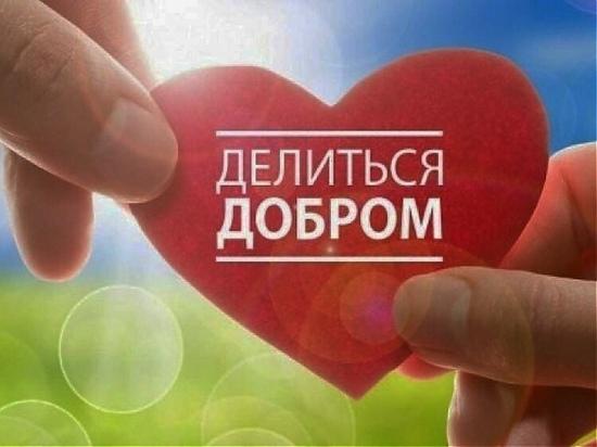 НКО Мурманской области предлагается субсидия на создание Ресурсного центра