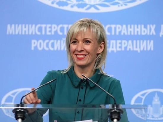 Захарова отказалась принять в дар болгарский сыр из-за российского