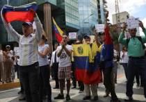Ранее появились сообщения об отправке Москвой самолета с военнослужащими в латиноамериканскую страну
