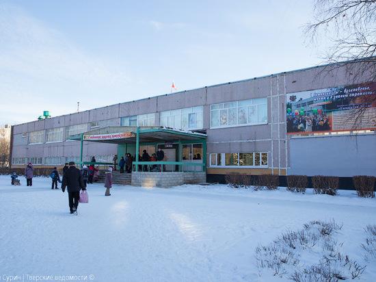 В тверской гимназии №44 не вводили карантин из-за кори