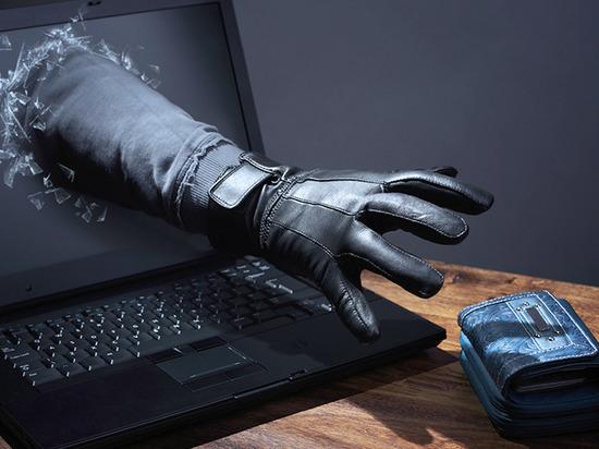 Житель Чувашии лишился денег после участия в интернет-опросе - МК ... b023d0fdfd15d
