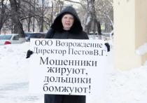 «30 тысяч в месяц за несуществующее жилье»: у челябинских дольщиков ЖК «Молодёжный» лопнуло терпение