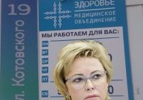 Сотрудника «Здоровья» поймали на фальсификации доказательств в суде