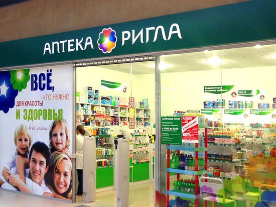 На Кубани крупную сеть аптек оштрафовали на миллион рублей за попытку дать взятку полицейскому