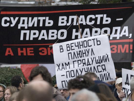 Россияне разочаровались в курсе, по которому идет страна