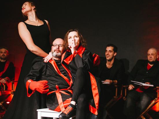 Второй сезон проекта «Наиzнанку» стартовал в Центре театрального мастерства
