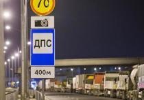 Пост ГИБДД в Тверской области превратится в площадку отдыха для водителей