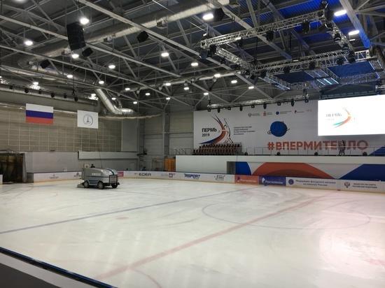 Пермь примет первенство России по фигурному катанию
