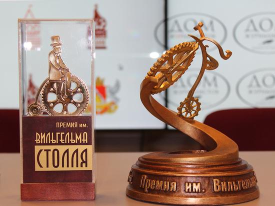 На воронежскую премию Столля претендуют 143 предпринимателя