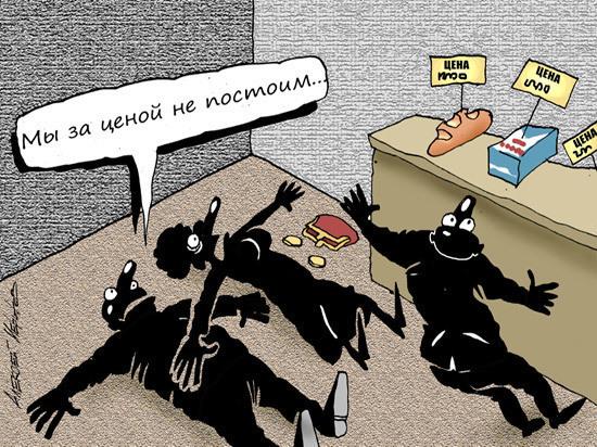 Хлеб и куриное мясо обойдутся россиянам в круглую сумму