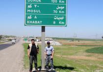 Отправиться в Ирак ловить бабочек и угодить там в одну тюремную камеру вместе с боевиками ИГИЛ (запрещенная в России террористическая организация) — если бы эта история не произошла в реальности, ее стоило бы придумать