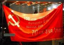 В Волгограде начала работать выставка «Символы Победы»