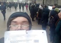 Новый скандал вокруг Куинджи: мы прошли без билета в Третьяковку