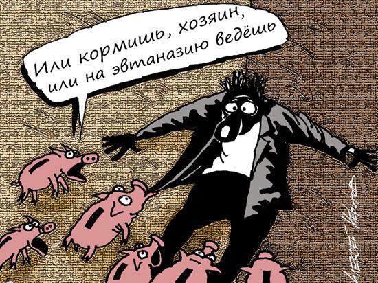 """Крик души: """"Открыть бизнес в России обычному человеку практически невозможно"""""""
