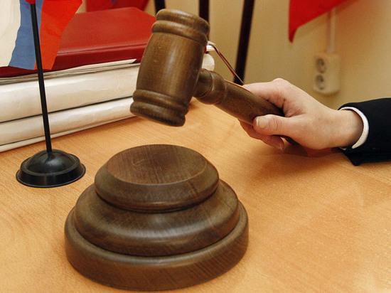 1 февраля Тверской районный суд Москвы вынес постановление о заключении под стражу Евгения Сивкова до 4 марта 2019 года