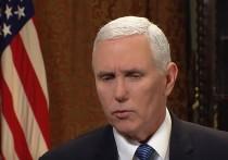 Вице-президент США Майк Пенс заявил, что США сейчас рассматривают все варианты действий против Венесуэлы