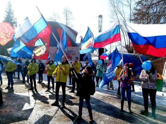 В Москве отметят крымский референдум трехдневным фестивалем