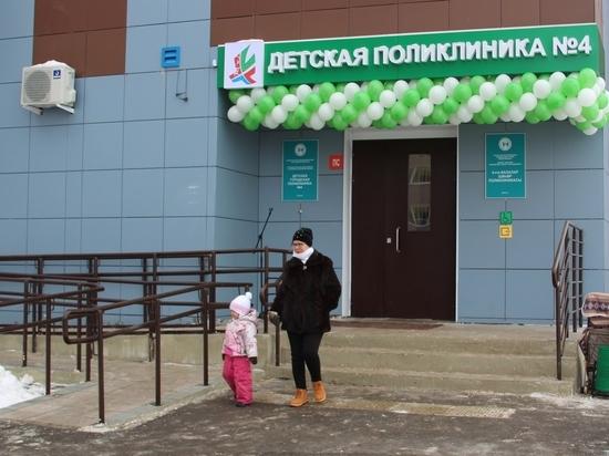 В микрорайоне «Салават Купере» открылась детская поликлиника
