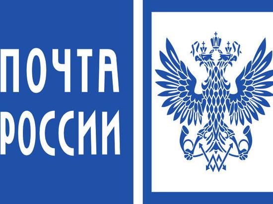 Сотрудница «Почты России» украла 400 тысяч и получила условное