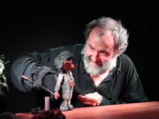 В Томске сгорел основатель кукольного театра