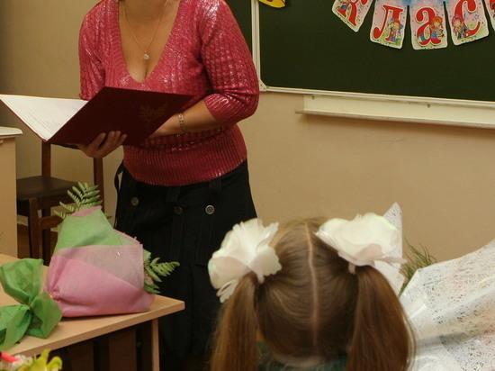 Удар петербургской учительницы вызвал у первоклассницы сотрясение мозга
