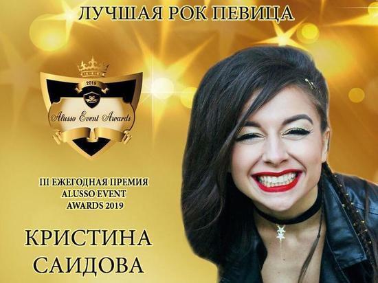 Калужанка претендует на звание лучшей рок-певицы России