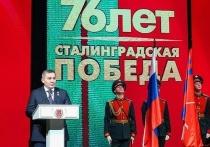 Андрей Бочаров поздравил ветеранов с 76-летием Сталинградской победы