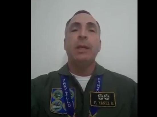 Генерал ВВС Венесуэлы присягнул Гуаидо