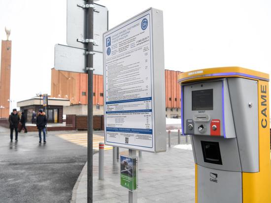 В центре Казани открылся паркинг почти на тысячу машиномест