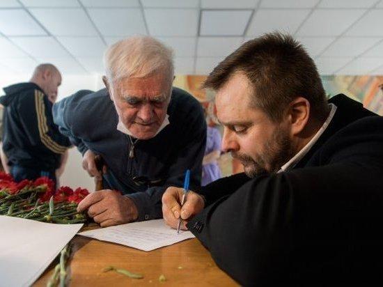 Александр Носик поздравил ветеранов в госпитале