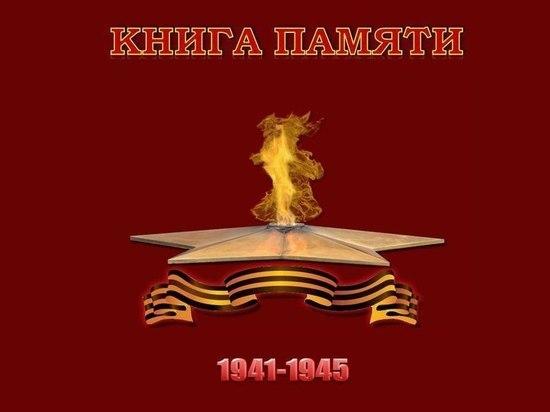 В Бурятии увековечат имя каждого из участников Великой Отечественной войны