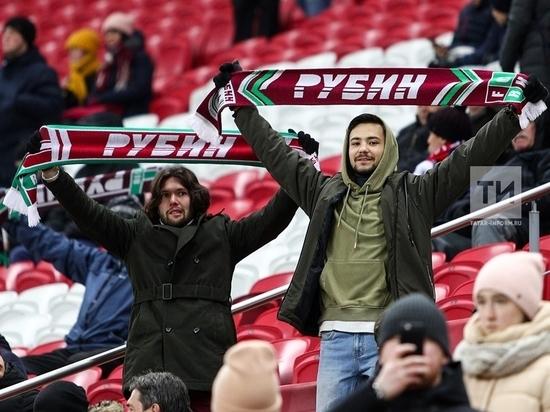 «Рубин» вничью сыграл с «Фаставом» в товарищеском матче