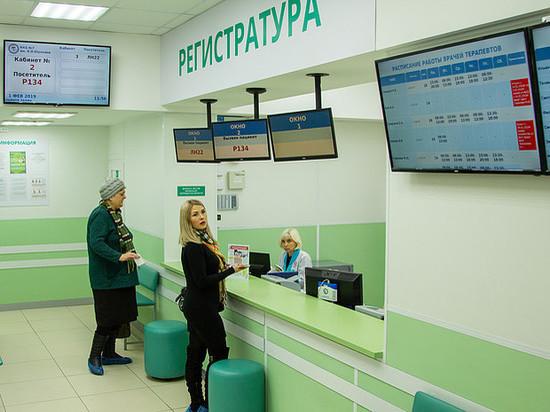 В 2 кировских больницах скоро заработает «искусственный интеллект»