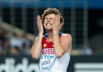 Российская легкая атлетика вновь загорелась в топке Макларена и Родченкова