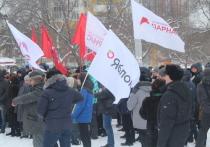 Екатеринбургские оппозиционеры митинговали против мусорной реформы, капитализма и уничтожения сквера