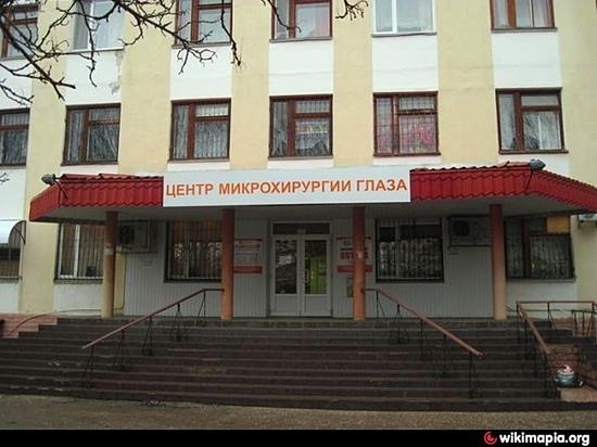 Офтальмологи Крыма проводят высокотехнологичные операции