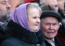 Россияне получат негосударственную часть пенсии по старым условиям