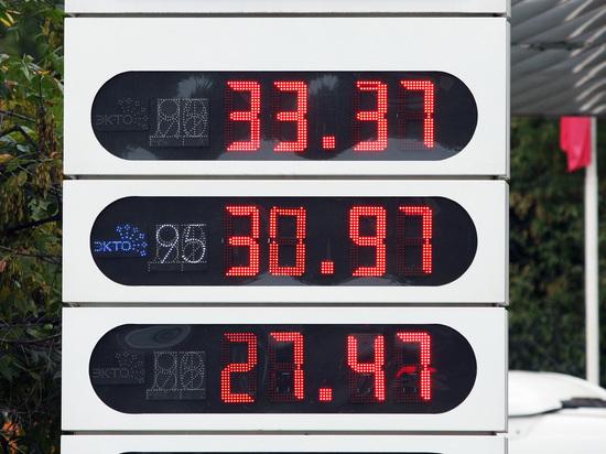 Бензин в Казахстане оказался на 15 рублей дешевле, чем в России