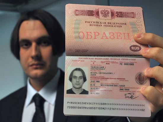 Крымские МФЦ готовы выдавать биометрические паспорта