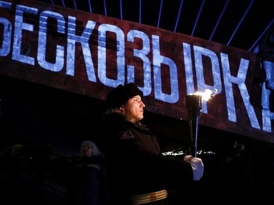В Новороссийске в 51-й раз отметили высадку десанта на Малой земле