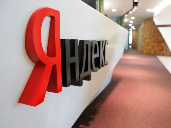 Яндекс пригласил новосибирских программистов на летнюю стажировку