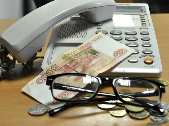Новороссийские мошенники похитили у пенсионеров 1,5 миллиона рублей