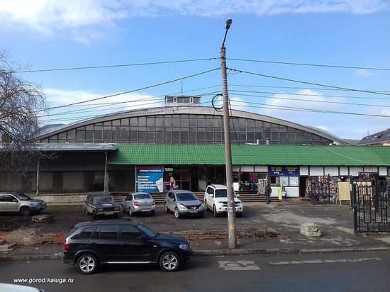 Судьбу купола бывшего рынка в Калуге решат за год