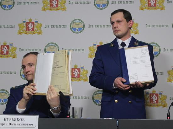 Возвращение на перевал Дятлова: прокуратура опровергла «теории заговора»